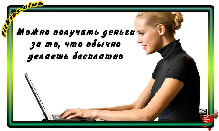 uchastvui-v-konkurse-kommentatorov
