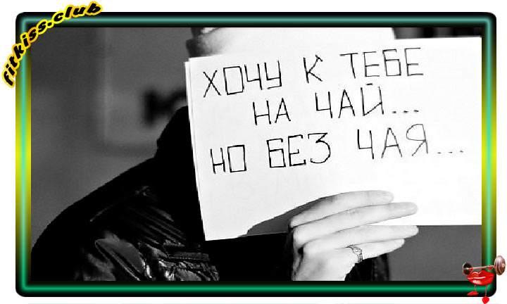 kak-zavoevat-muzhika-2