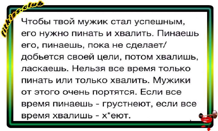 pochemu-devushki-vynosiat-muzhchinam-mozg-2