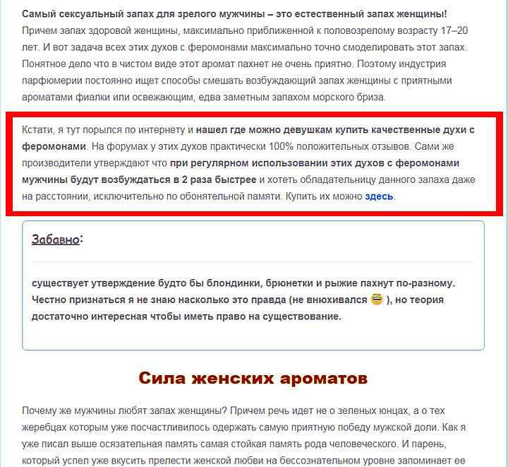 kontekstnaia-reclama-2