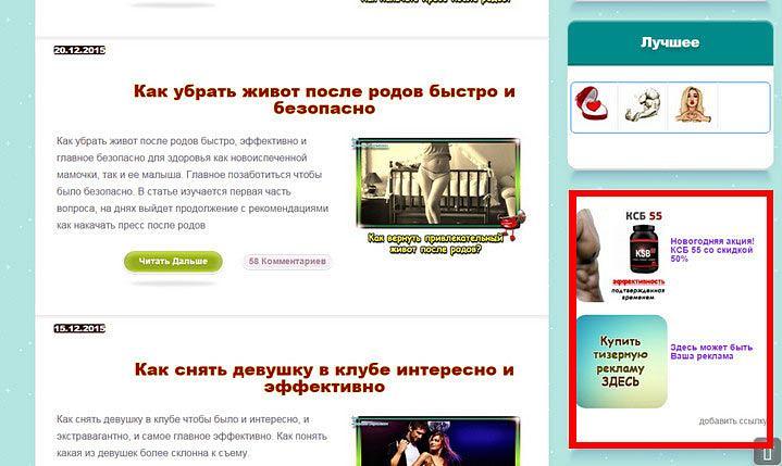 tizernaia-reclama-v-saidbare-2