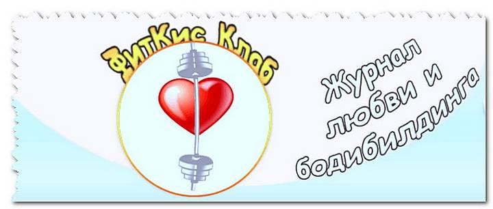 logotip-v-podvale-2