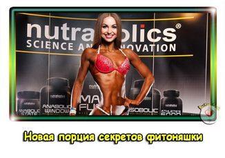 kak-treniruiutsia-fitnes-bikini-pr