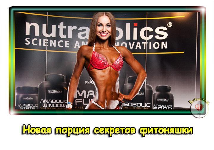 kak-treniruiutsia-fitnes-bikini