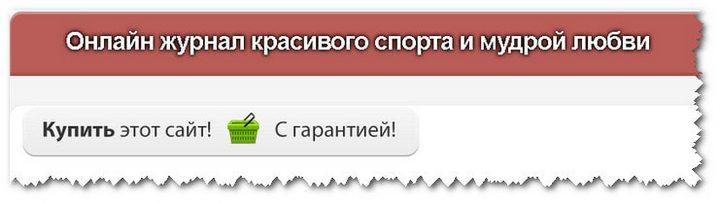 obvl-min